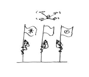 zohar-banderas